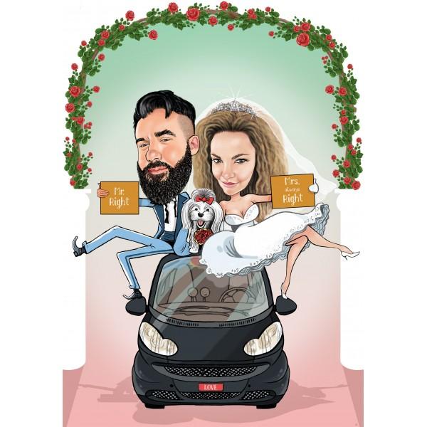 Γάμος - Γεωργοπάλης