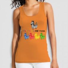 Ζέβρα | Τ-shirt Island Unisex