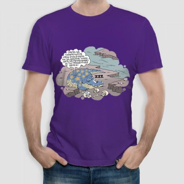 Ευρωκροκόδειλος | Τ-shirt Ανδρικό - Unisex