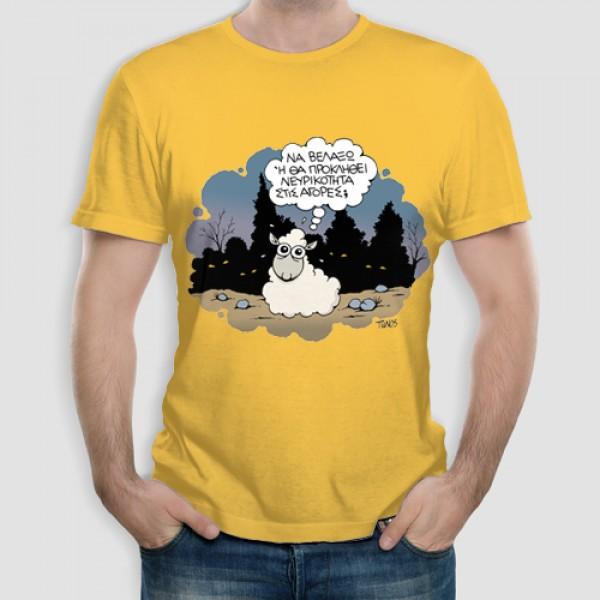 Μπεεε | Τ-shirt Ανδρικό - Unisex