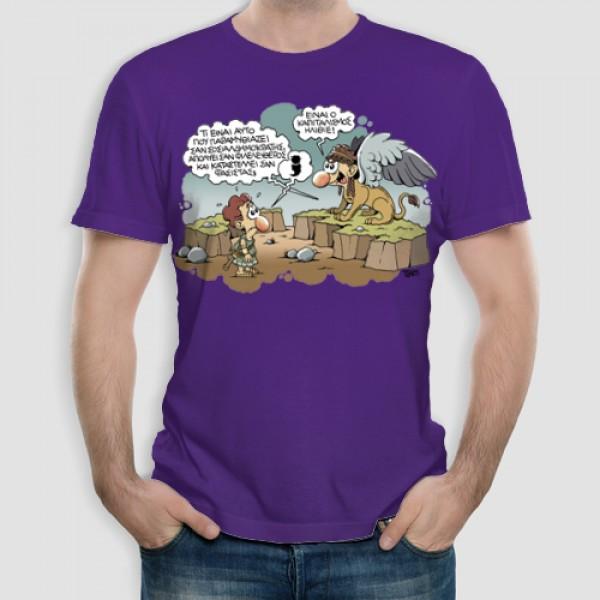 Σφίγγα | Τ-shirt Ανδρικό - Unisex