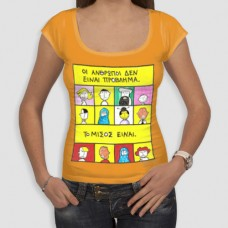 Αντιρατσισμός | Τ-shirt Γυναικείο - Smile