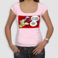 Εσχατόγερος 5 | Τ-shirt Γυναικείο - Smile