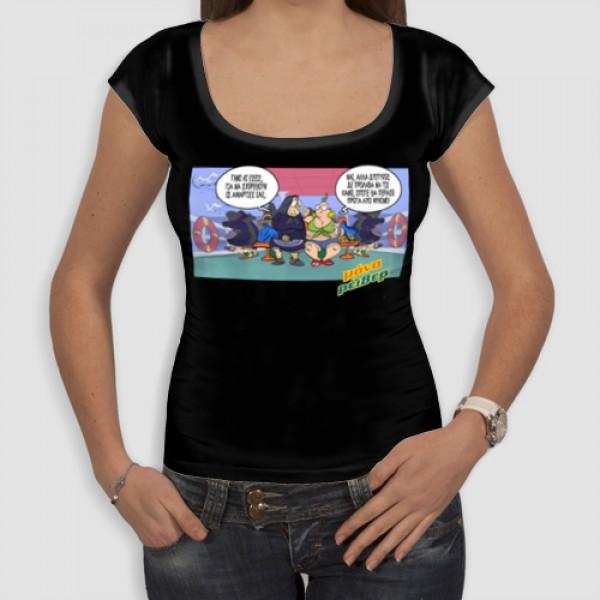 Μάνα Ρέιβερ 2 | Τ-shirt Γυναικείο - Smile