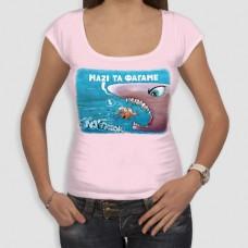 Μαζί | Τ-shirt Γυναικείο - Smile