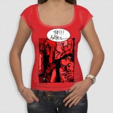 Πφ!!!Αντρες... | Τ-shirt Γυναικείο - Smile