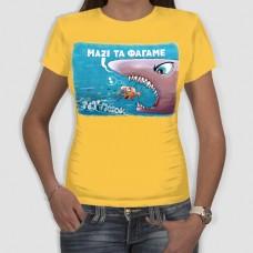 Μαζί | Τ-shirt Γυναικείο