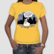 Μπεεε | Τ-shirt Γυναικείο