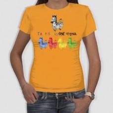 Ζέβρα | Τ-shirt Γυναικείο