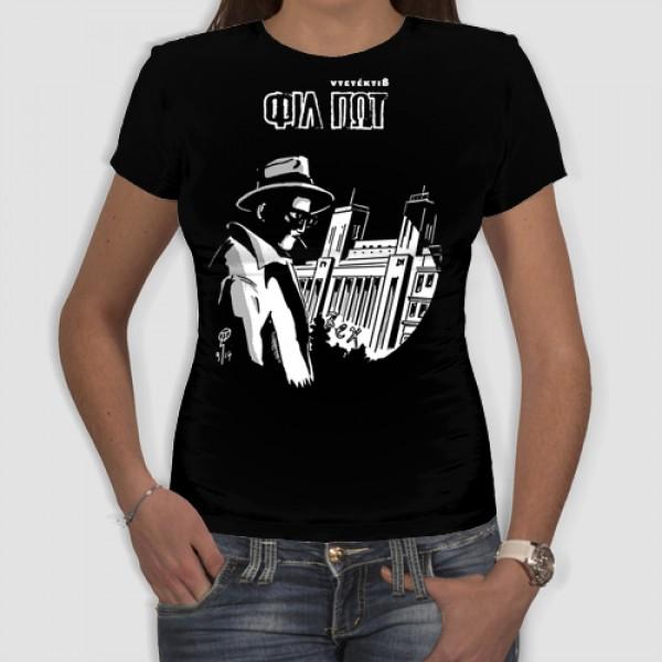 Ντετέκτιβ Φίλ Πώτ 2 | Τ-shirt Γυναικείο