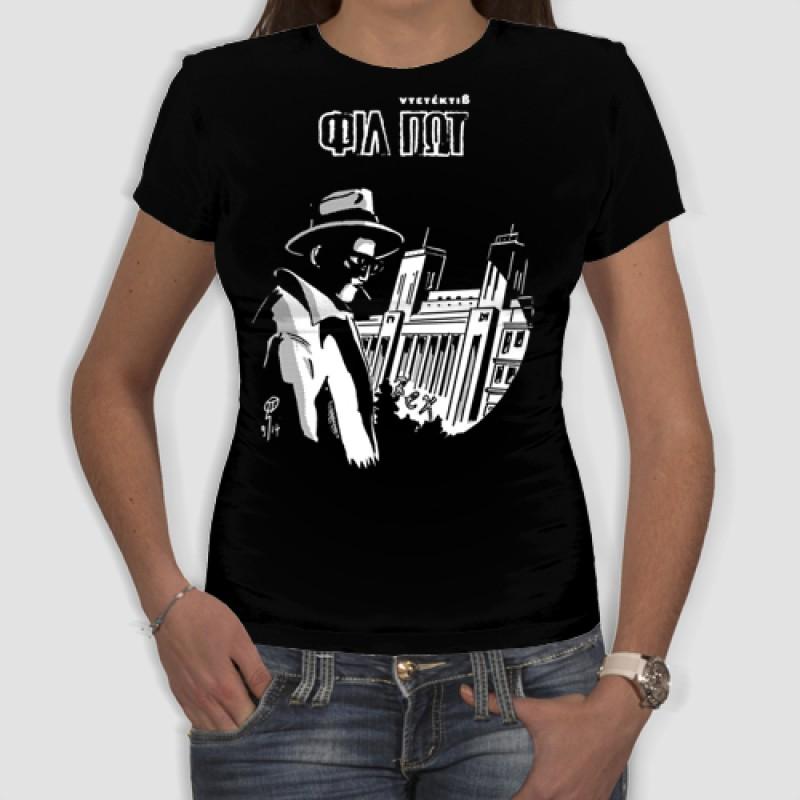 aba6365bbd3c Ντετέκτιβ Φίλ Πώτ 2 Γυναικείο Τ-shirt