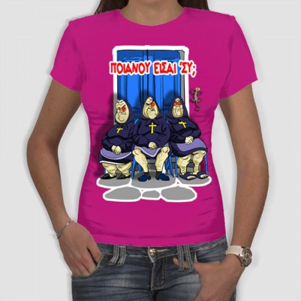 Μάνα Ρέιβερ 3 | Τ-shirt Γυναικείο
